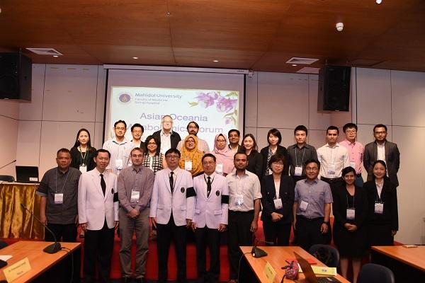1st Asia Oceania Metabolomics Forum
